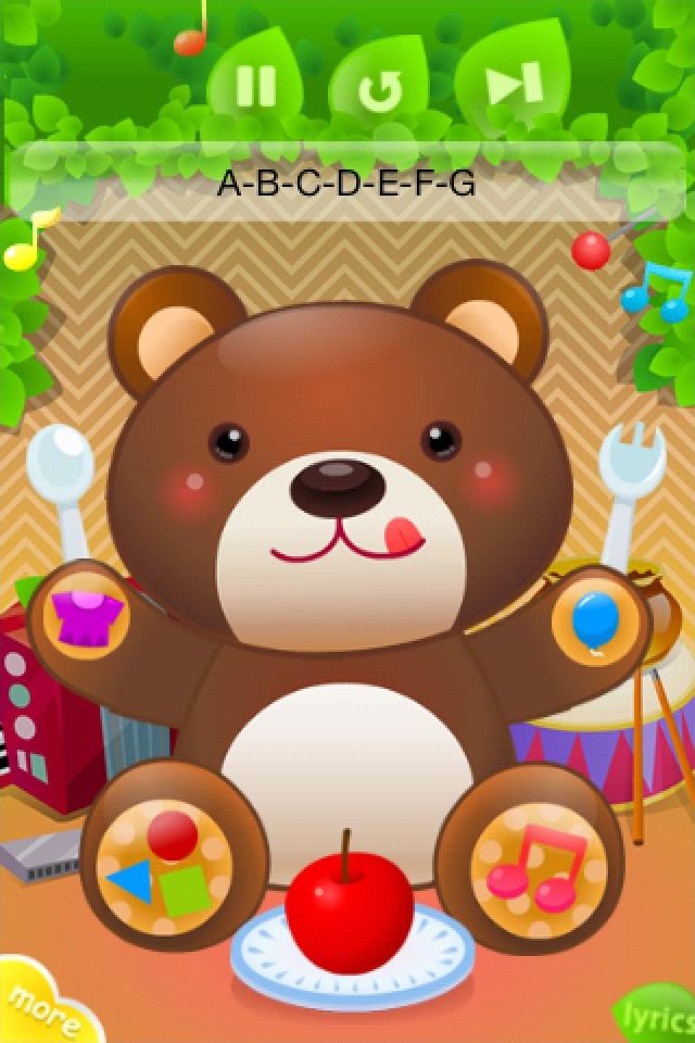 爱唱歌的小熊 Musical Bear